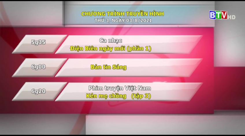 Chương trình truyền hình 03-8-2021