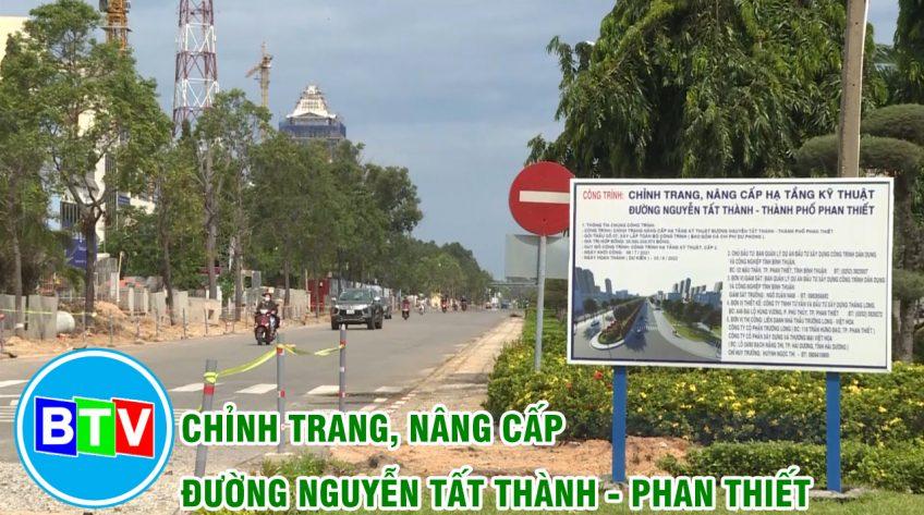 Phan Thiết: Chỉnh trang, nâng cấp đường Nguyễn Tất Thành