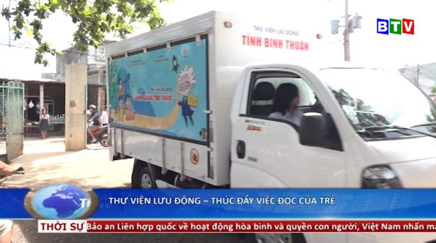 Bình Thuận: Thư viện lưu động - thúc đẩy việc đọc của trẻ